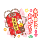BROWN & FRIENDS : 日本のお祝いと新年(個別スタンプ:29)
