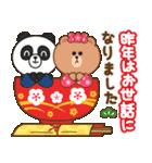 BROWN & FRIENDS : 日本のお祝いと新年(個別スタンプ:30)