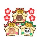 BROWN & FRIENDS : 日本のお祝いと新年(個別スタンプ:31)