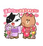 BROWN & FRIENDS : 日本のお祝いと新年(個別スタンプ:32)