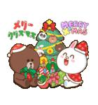 BROWN & FRIENDS : 日本のお祝いと新年(個別スタンプ:33)