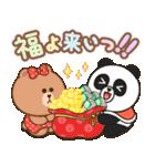 BROWN & FRIENDS : 日本のお祝いと新年(個別スタンプ:37)