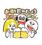 BROWN & FRIENDS : 日本のお祝いと新年(個別スタンプ:38)