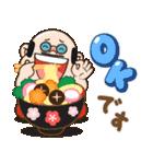 BROWN & FRIENDS : 日本のお祝いと新年(個別スタンプ:39)