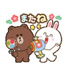 BROWN & FRIENDS : 日本のお祝いと新年(個別スタンプ:40)