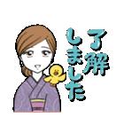 BROWN & FRIENDS×滝永さるりの女の子(個別スタンプ:7)