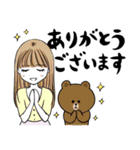 BROWN & FRIENDS×滝永さるりの女の子(個別スタンプ:13)