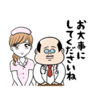 BROWN & FRIENDS×滝永さるりの女の子(個別スタンプ:35)