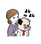 BROWN & FRIENDS×滝永さるりの女の子(個別スタンプ:36)