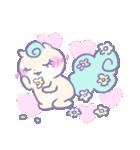 リスの松子とインコのミーバウ(個別スタンプ:22)