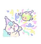 リスの松子とインコのミーバウ(個別スタンプ:35)