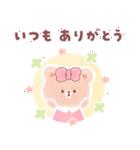 【毎日】BROWN & FRIENDS(るんるん工房)(個別スタンプ:1)