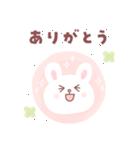 【毎日】BROWN & FRIENDS(るんるん工房)(個別スタンプ:2)