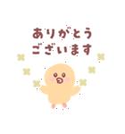 【毎日】BROWN & FRIENDS(るんるん工房)(個別スタンプ:3)
