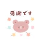 【毎日】BROWN & FRIENDS(るんるん工房)(個別スタンプ:4)