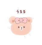 【毎日】BROWN & FRIENDS(るんるん工房)(個別スタンプ:6)