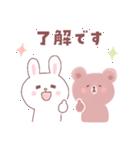 【毎日】BROWN & FRIENDS(るんるん工房)(個別スタンプ:10)