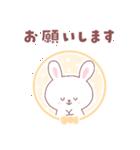 【毎日】BROWN & FRIENDS(るんるん工房)(個別スタンプ:11)