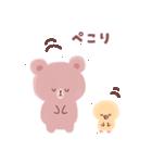 【毎日】BROWN & FRIENDS(るんるん工房)(個別スタンプ:12)