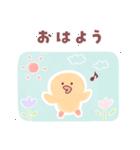 【毎日】BROWN & FRIENDS(るんるん工房)(個別スタンプ:14)