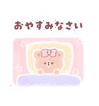 【毎日】BROWN & FRIENDS(るんるん工房)(個別スタンプ:15)