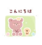 【毎日】BROWN & FRIENDS(るんるん工房)(個別スタンプ:17)