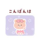【毎日】BROWN & FRIENDS(るんるん工房)(個別スタンプ:18)