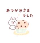 【毎日】BROWN & FRIENDS(るんるん工房)(個別スタンプ:19)