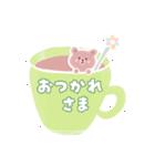 【毎日】BROWN & FRIENDS(るんるん工房)(個別スタンプ:20)