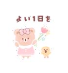 【毎日】BROWN & FRIENDS(るんるん工房)(個別スタンプ:21)