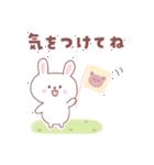 【毎日】BROWN & FRIENDS(るんるん工房)(個別スタンプ:22)
