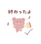 【毎日】BROWN & FRIENDS(るんるん工房)(個別スタンプ:23)