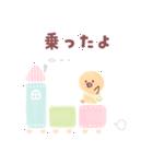 【毎日】BROWN & FRIENDS(るんるん工房)(個別スタンプ:24)