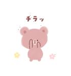 【毎日】BROWN & FRIENDS(るんるん工房)(個別スタンプ:25)