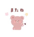 【毎日】BROWN & FRIENDS(るんるん工房)(個別スタンプ:28)