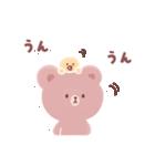 【毎日】BROWN & FRIENDS(るんるん工房)(個別スタンプ:34)