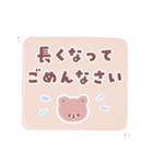 【毎日】BROWN & FRIENDS(るんるん工房)(個別スタンプ:36)