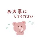 【毎日】BROWN & FRIENDS(るんるん工房)(個別スタンプ:37)