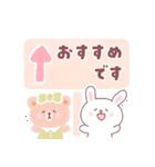 【毎日】BROWN & FRIENDS(るんるん工房)(個別スタンプ:39)