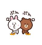 楽しく動く♪ブラウン&コニー(個別スタンプ:15)