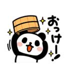 ぶなんなパンダ/ダジャレ(個別スタンプ:1)