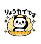 ぶなんなパンダ/ダジャレ(個別スタンプ:2)