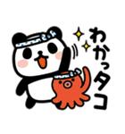 ぶなんなパンダ/ダジャレ(個別スタンプ:4)