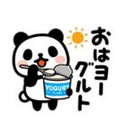 ぶなんなパンダ/ダジャレ(個別スタンプ:5)