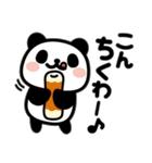 ぶなんなパンダ/ダジャレ(個別スタンプ:6)