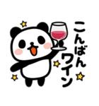 ぶなんなパンダ/ダジャレ(個別スタンプ:7)