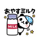 ぶなんなパンダ/ダジャレ(個別スタンプ:8)
