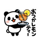 ぶなんなパンダ/ダジャレ(個別スタンプ:9)