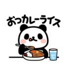 ぶなんなパンダ/ダジャレ(個別スタンプ:10)