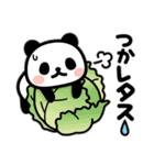 ぶなんなパンダ/ダジャレ(個別スタンプ:11)